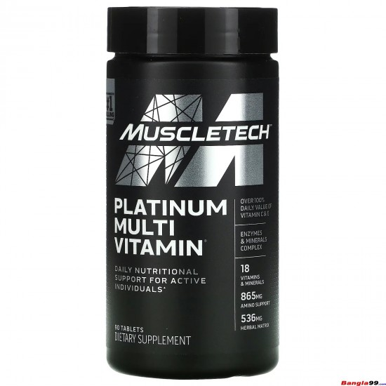 MuscleTech Daily Multivitamin 90 Tab