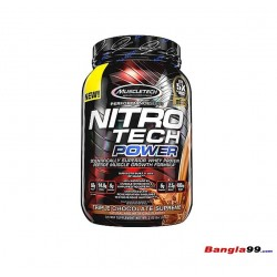 NitroTech Power  Whey Protein  2lbs