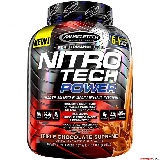 NitroTech Power  Whey Protein Power  4lbs