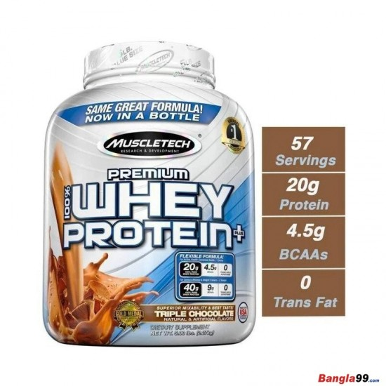Muscletech Premium Whey Protein 5lbs